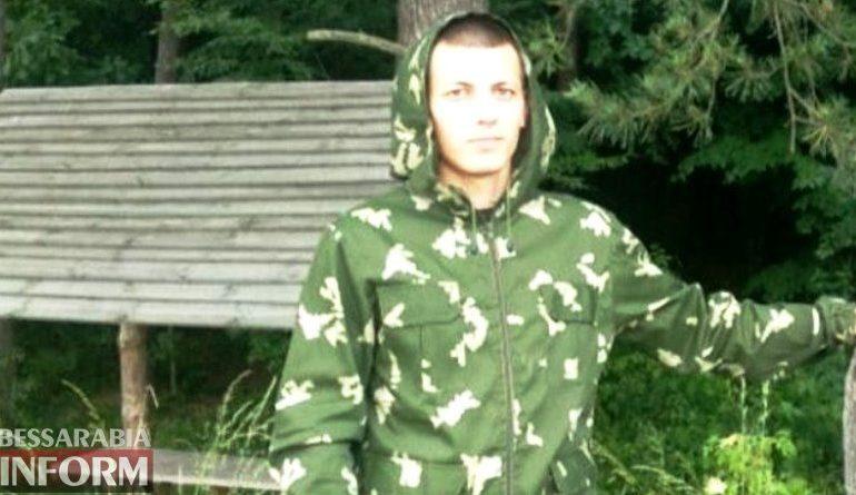 В зоне ООС погиб 27-летний разведчик из села Орловка Ренийского района