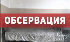 Где в Белгороде-Днестровском определили новое место для обсервации