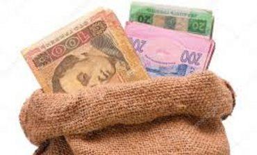 Бюджет Одессы недополучил почти полмиллиона гривен за полугодие