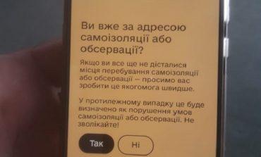 """В пункте пропуска """"Рени"""" пограничники проверяют у украинцев электронное согласие на самоизоляцию"""