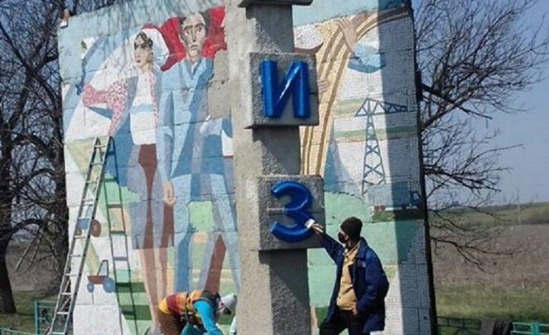 Предпраздничные заботы: коммунальные службы Арциза наводят порядок в городе