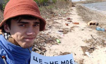 Паренёк из Белгорода-Днестровского сам убирал побережье лимана