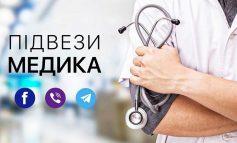Арцизский район: более 30-ти медиков необходимо подвозить для работы в больницы