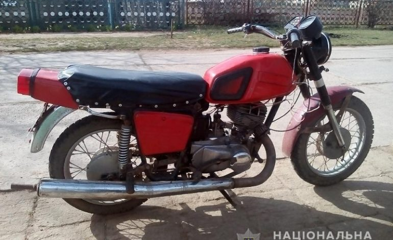 В Арцизском районе любитель покататься на чужом мотоцикле ответит перед законом