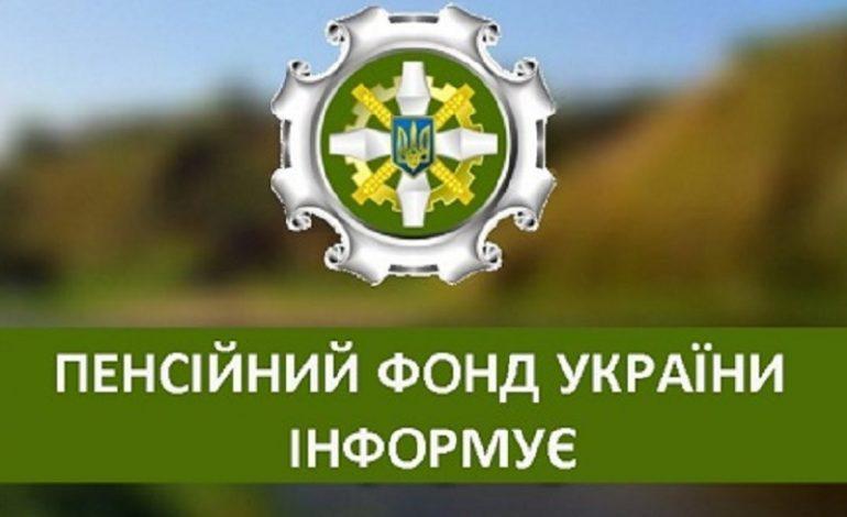 Арцизский отдел обслуживания граждан: почти 2000 пенсионеров Арцизского и Тарутинского района получат доплату к пенсии