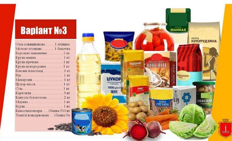 Арциз: закупленные продукты для школ из-за карантина передадут в больницу и раздадут нуждающимся