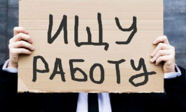 Сколько безработных стало в Белгород-Днестровском регионе