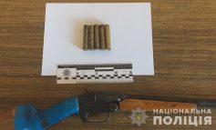 В Килийском районе произошло братоубийство