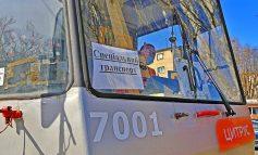 Одесса: проезд в гортранспорте по спецпропуску, где взять и кому положено