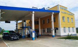 В Болградском районе на границе закрыли пункт пропуска