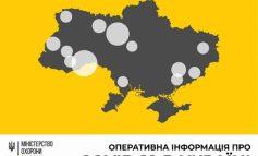 В Украине за сутки выявлено 468 случаев коронавируса, 5 – в Одесской области