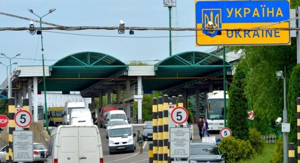 Словакия и Молдова открывают границу с Украиной