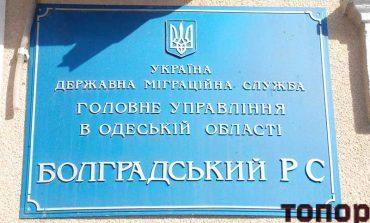 По решению Болградского суда в Украину вернется наркодилер, осужденный в России