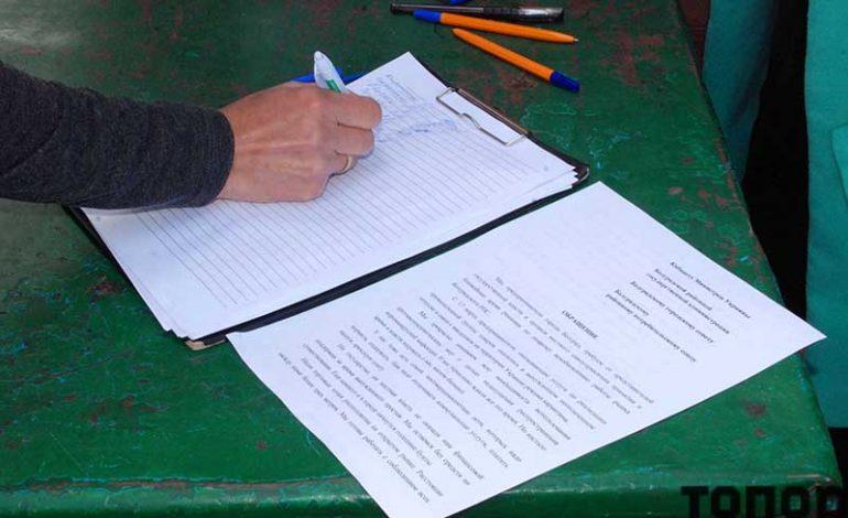 Болградские предприниматели требуют снять запрет с торговли промышленными товарами