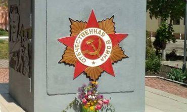 Тарутино: единственного из оставшихся в живых ветеранов поздравили с 75-летием Победы