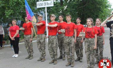 Арцизские патриоты присоединились к Всеукраинскому онлайн-конкурсу «Ведун»