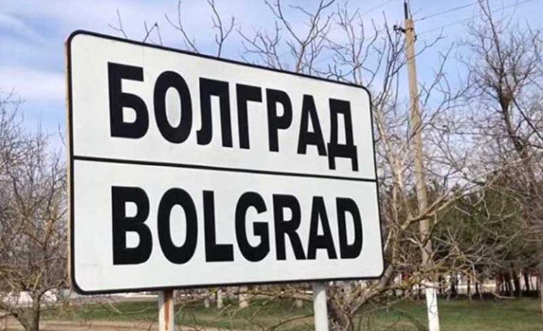В Болграде хотят присоединиться к инициативе Европейского Союза