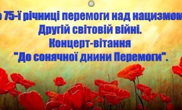 Концерт памяти в Белгороде-Днестровском состоится, но на ютуб-канале