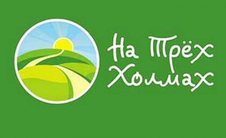 В селе Болградского района учредили конкурс о любви к родному краю