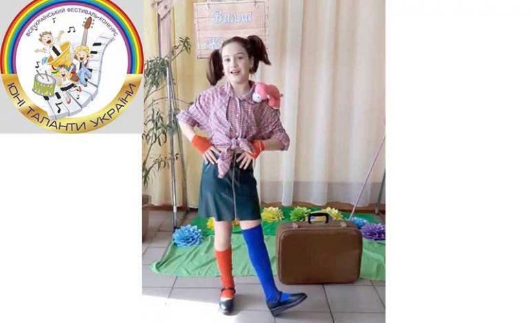 Представители Болградского района стали призерами Всеукраинского конкурса