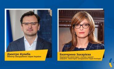 В Болгарии надеются на переосмысление планов по дроблению Болградского района