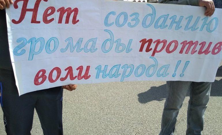 """""""Без меня меня женили"""": под стенами Одесской ОГА проходят несколько акций протеста"""