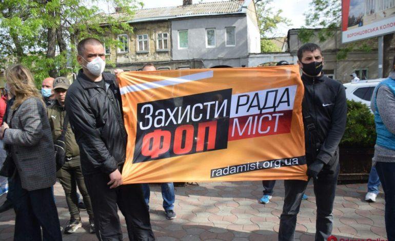 Одесса: предприниматели на Староконном рынке вышли на акцию протеста