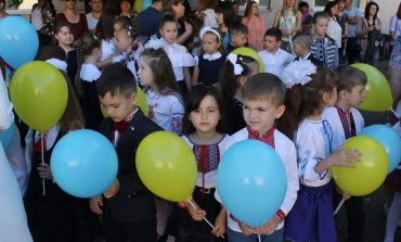 Арцизские школы: праздник Последнего звонка в режиме онлайн