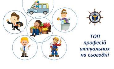 В Одесской области озвучили, в каких сферах больше вакансий