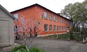 В трех школах Арциза отремонтируют пищеблоки