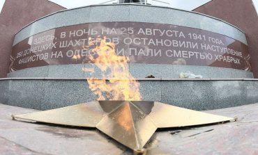 В Одессе состоялось перезахоронение воинов, участвовавших в обороне города в 1941 году