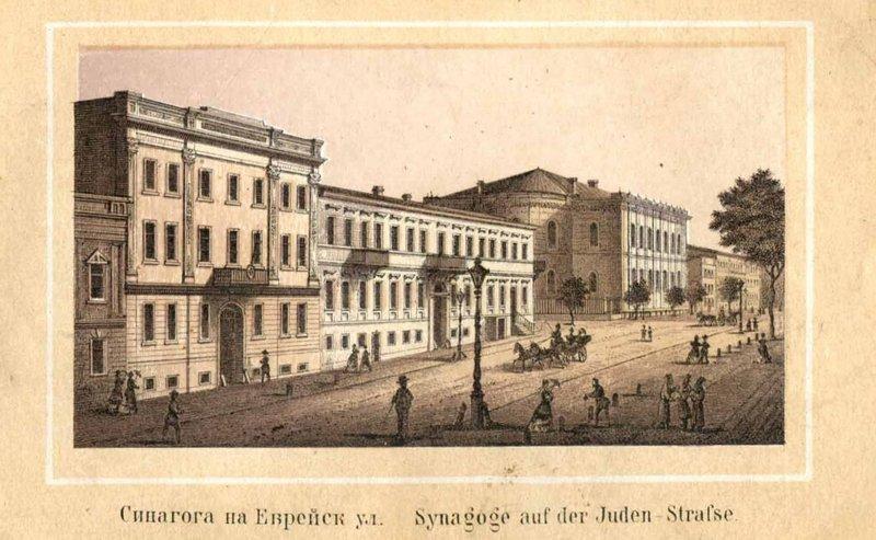 старинный вид синагоги в Одессе
