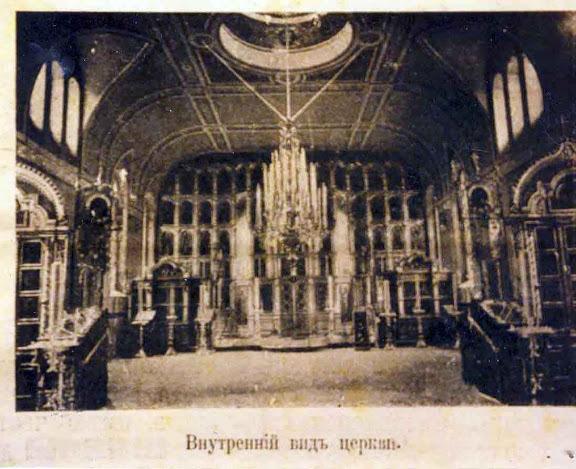 вид Старообрядческой церкви