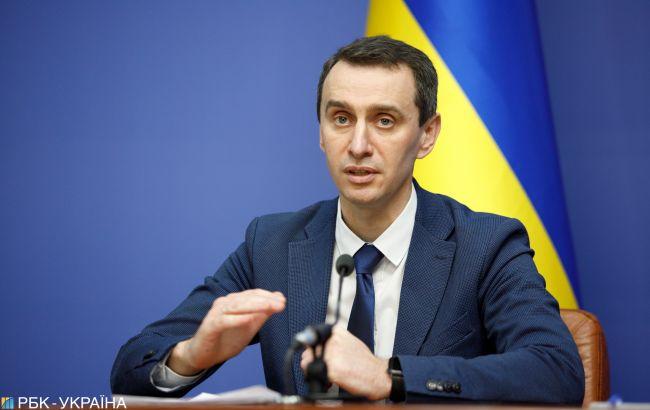 Контроль карантина в Украине усилят