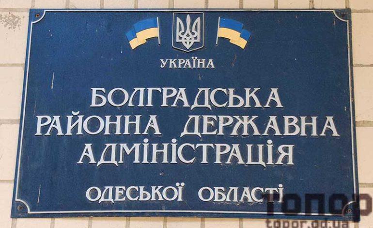 В Болградском районе опять ослабят карантин