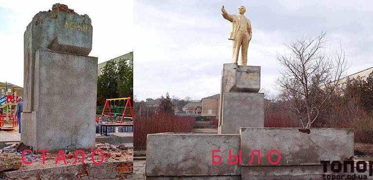На юге Одесской области демонтировали один из последних монументов Ленину
