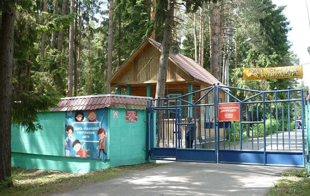 Детские лагеря в Украине закрыты до августа