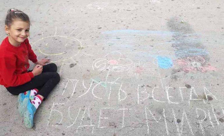 В Болграде наградили юных художников (фото)