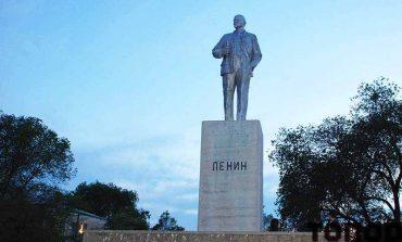 В Болградском районе намерены переделать памятник Ленину в памятник болгарину (документ)