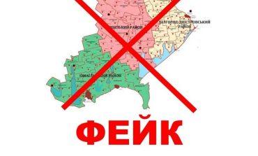 Нардеп от «Слуги народа» призвал жителей Одесской области «не вестись» на фейк по укрупнению Арцизского района