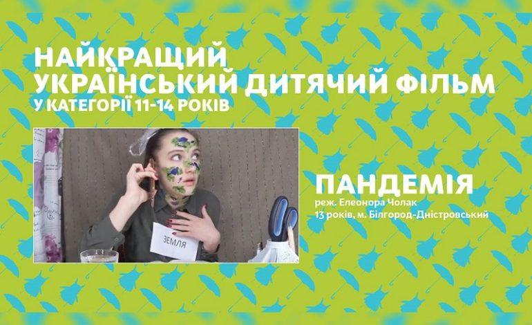 Юная жительница Белгорода-Днестровского стала одной из победительниц в Международном кинофестивале