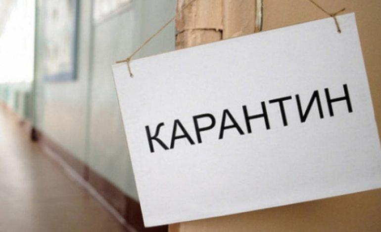 В Арцизской РГА вводят температурный скрининг, удаленку и запрет на прием посетителей
