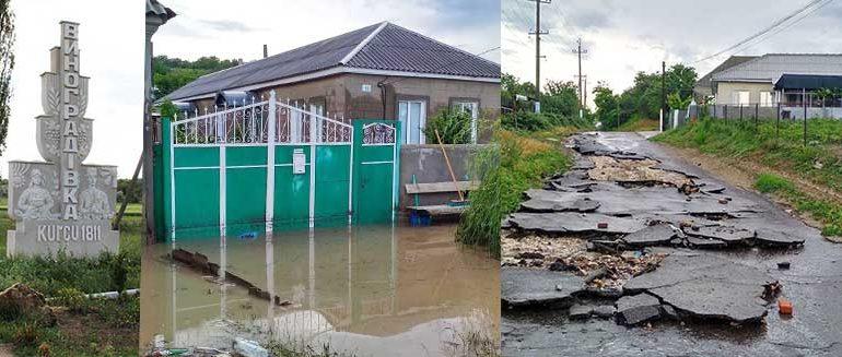 В селе на юге Одесской области объявлена чрезвычайная ситуация