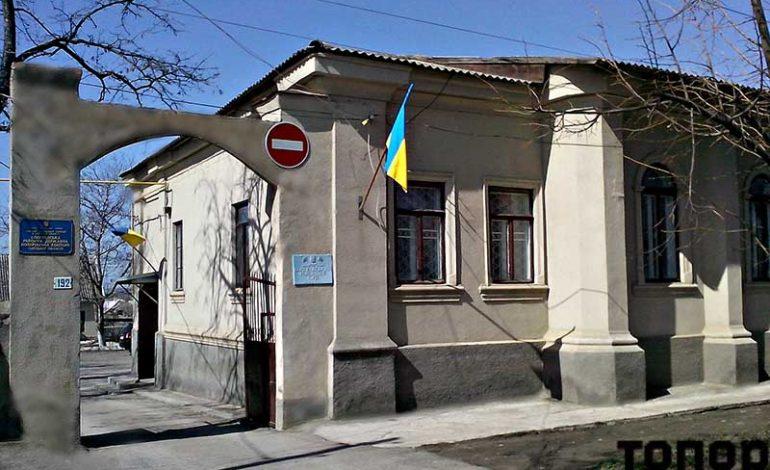Болградский районный суд возобновил работу в обычном режиме