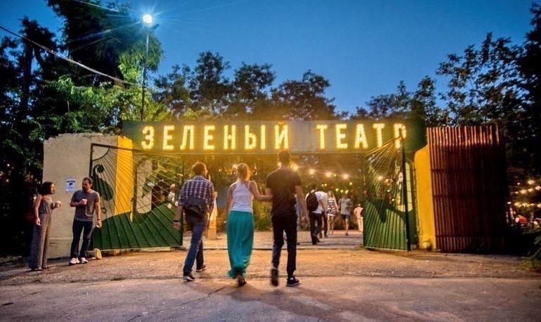 Одесса: в Зелёном театре состоится концерт филармонического оркестра