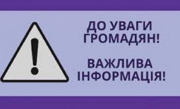 Базара не будет: в Заре Саратского района временно закрыли рынок