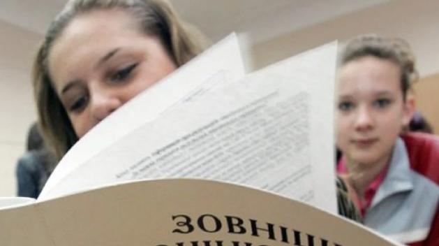 В Центре оценивания качества образования рассказали, сколько абитуриентов не явились на первые тесты ВНО