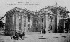 Главная библиотека Одессы снова принимает посетителей (ФОТО)