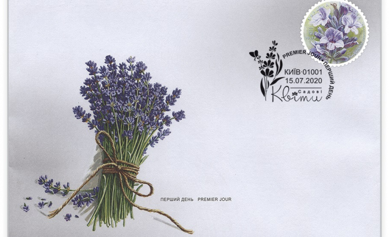 «Укрпочта» выпустила марки с запахами