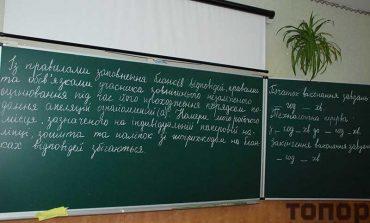 В Болградском районе провели ВНО по украинскому языку и литературе